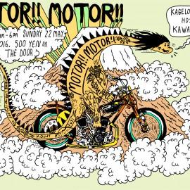 Motor!!Motor!! vol_04