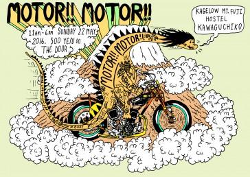 Motor!!Motor!! vol_04 開催決定!