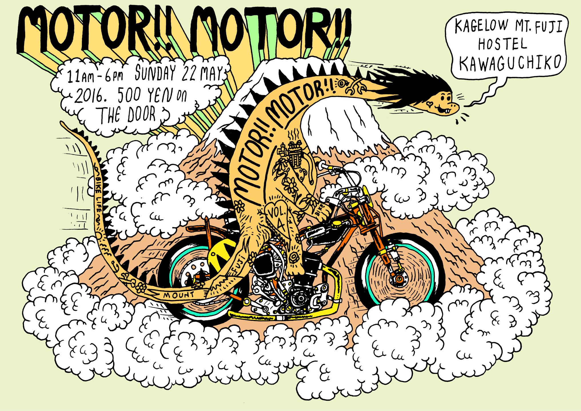 Motor!!Motor!! vol_04 Flyer
