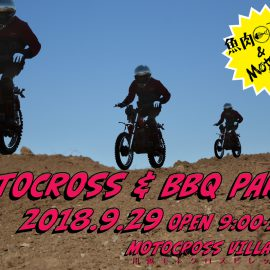 MOTOCROSS & BBQ PARTY