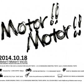 Motor!!Motor!! vol_01