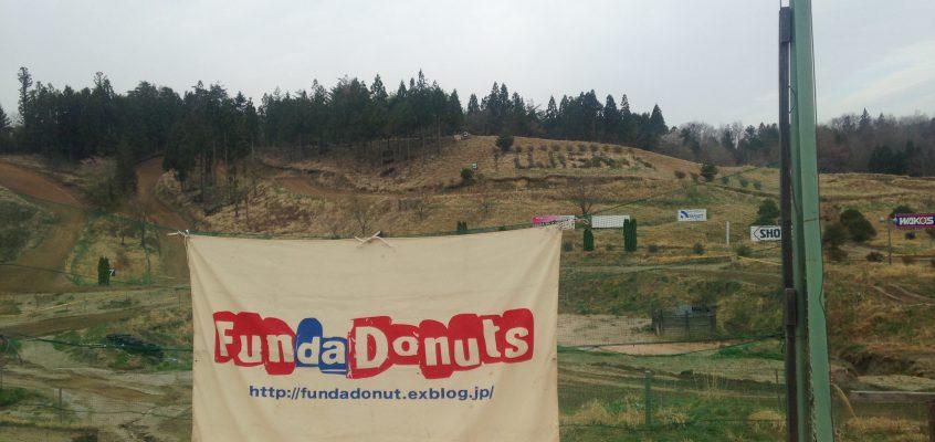 「fun da donuts cup in藤沢サーキット」から無事に帰還!!-前半-