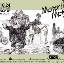 Motor!!Motor!! vol_03