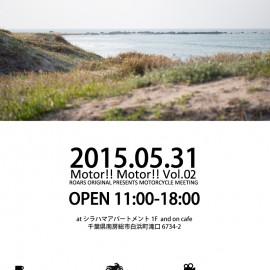 Motor!!Motor!! vol_02