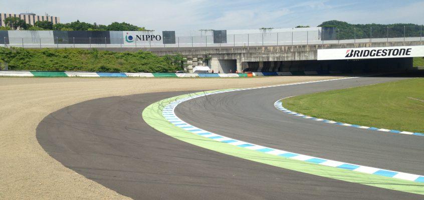 MFJ全日本ロードレース選手権 第三戦 もてぎサーキット に行ってきました!②