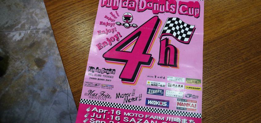Fun da Donuts Cup 参戦!!