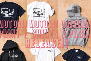 Motor!!Motor!!Tシャツ、パーカー発売!!