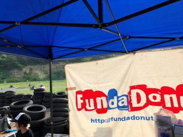 2018 Fun Da Donuts Fun Cupに参戦!結果報告。